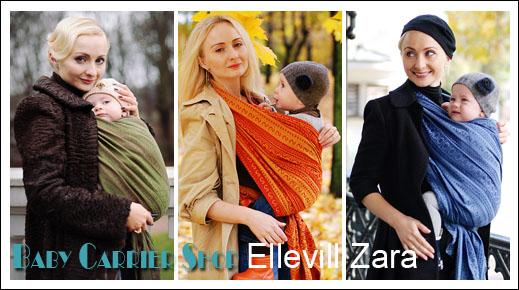 ELLEVILL ZARA