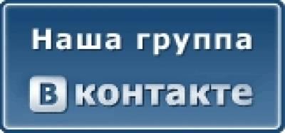 Седла СПб