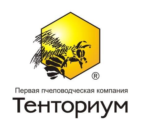 Тенториум