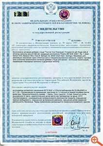 sertificate_mmm