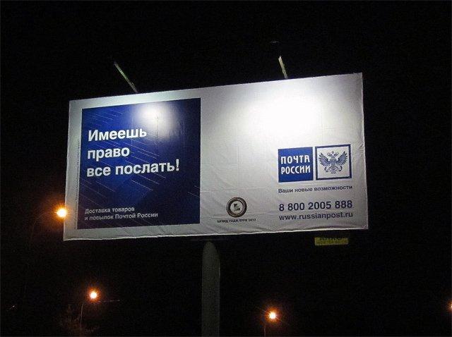 Как вести себя с «Почтой России»: секреты, которые