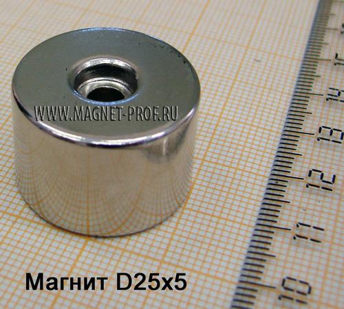 Магнит N33 D25xd5x15мм.