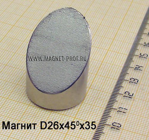 Магнит N52 D26x45x35мм.