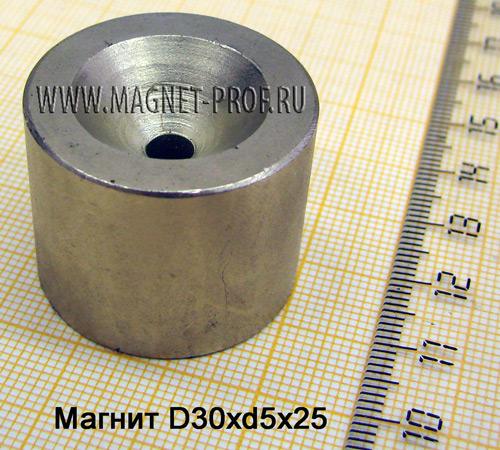 Магнит N33 D30xd5x25мм.