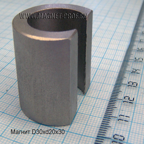 Магнит N33 D30xd20x30мм.