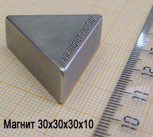 Магнит N50 30x30x30x10мм.