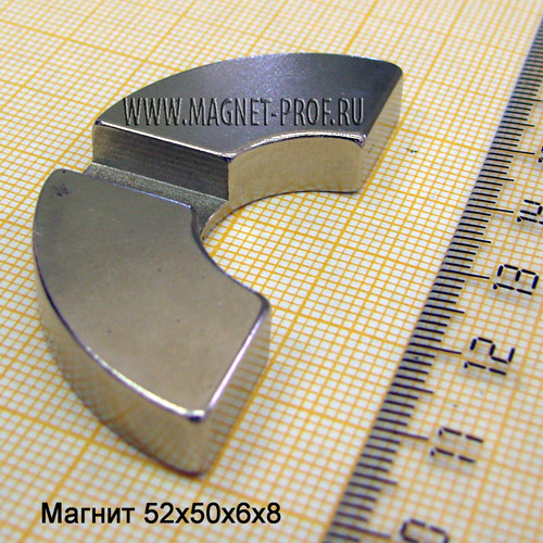 Магнит N33 52x50x6x180мм.