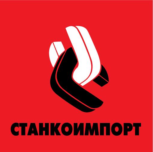 Станкоимпорт