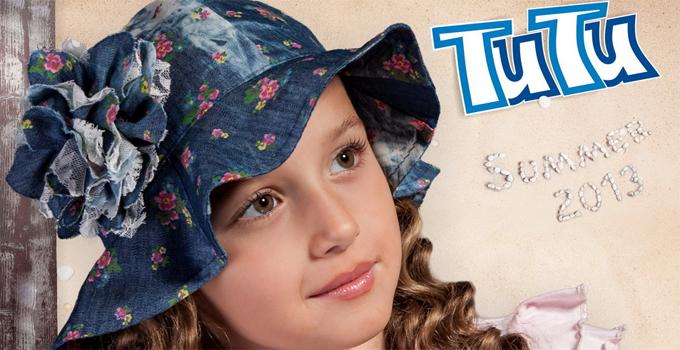 Шапочки TuTu лето 2013
