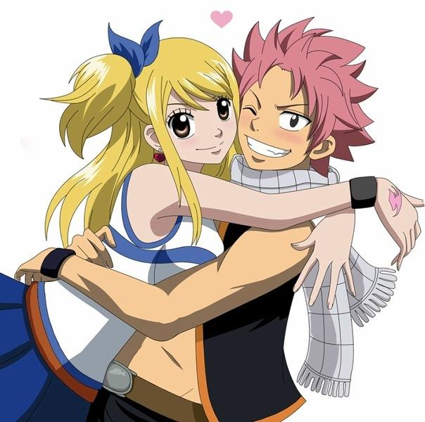 Нацу и Люси