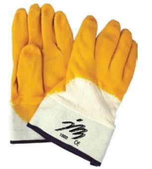 Перчатки из латекса
