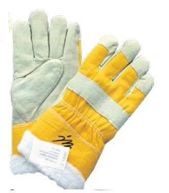 Зимние перчатки на меху