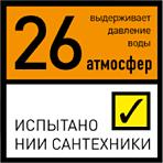 Корпуса магистральных фильтров выдерживают давление 26 атм.