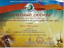 рисунок почетный диплом