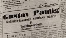 история Paulig