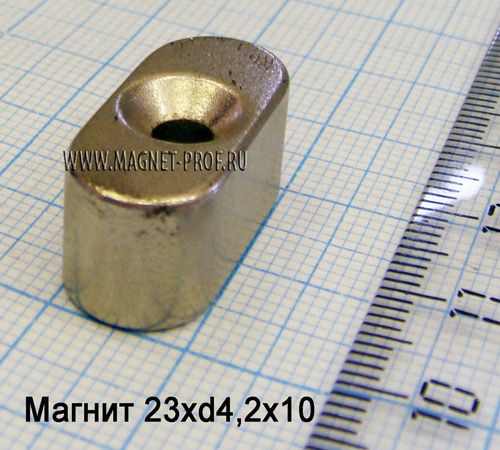 Магнит N33 23x10х11хd8,2/4,2мм.