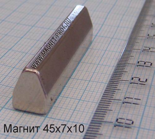 Магнит N33 45x7x10мм.