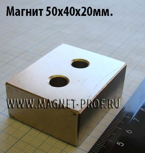 Магнит N33 50x40x20xd8мм.
