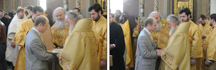 Освящение икон Галерея Благолепия