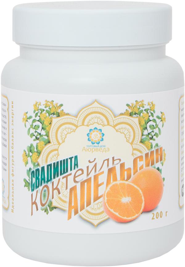 Аюрведа Коктейль Свадишта с апельсином