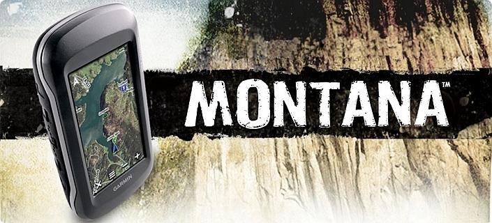 Посмотреть туристические навигаторы Garmin Montana