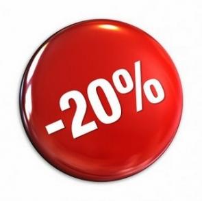 На Эй-Пи-Ви от Тенториум - скидка 20%
